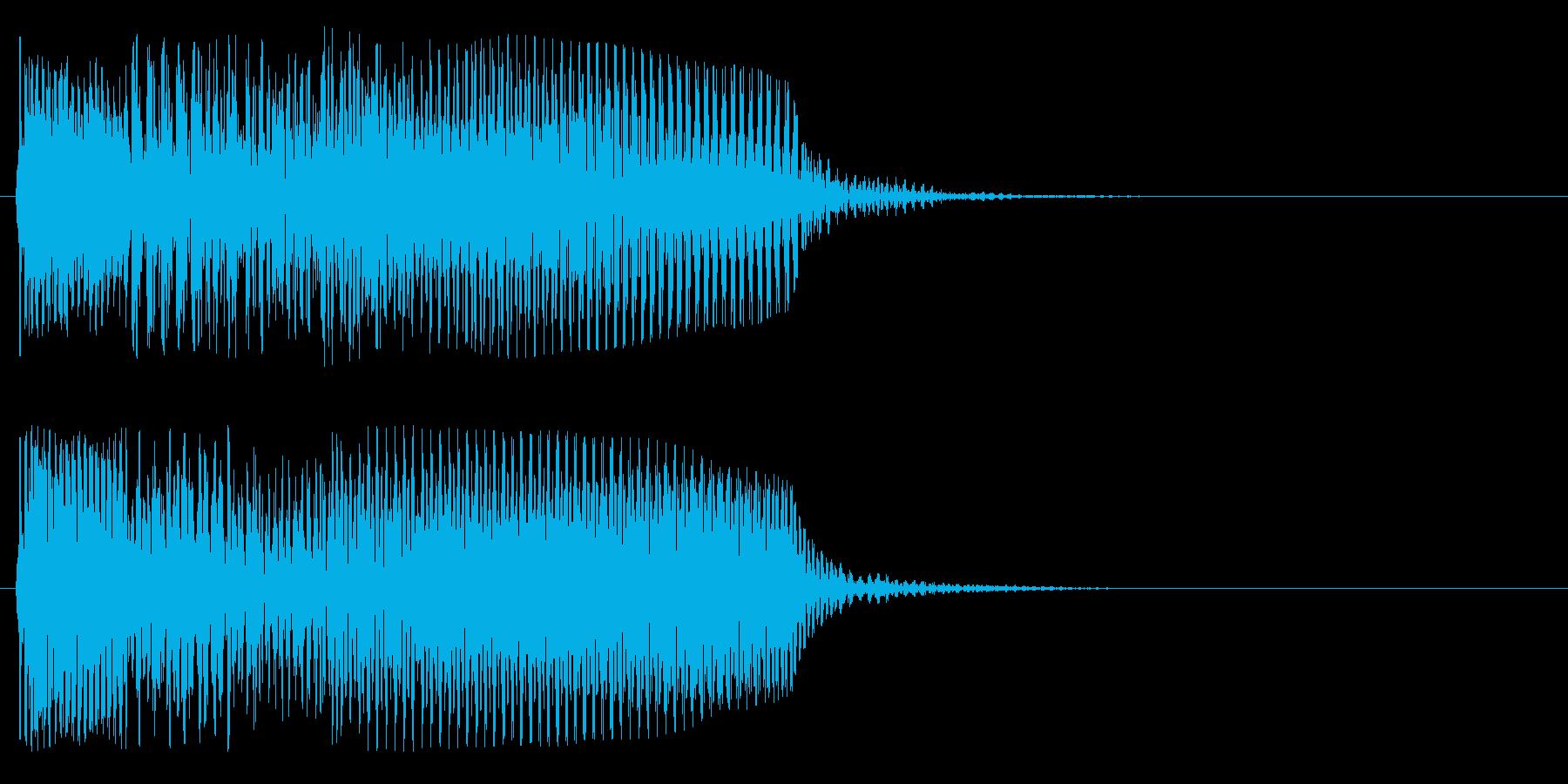 ゲームオーバー音(ベース系)の再生済みの波形