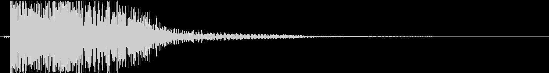 ダメージ音(ポヨン)の未再生の波形