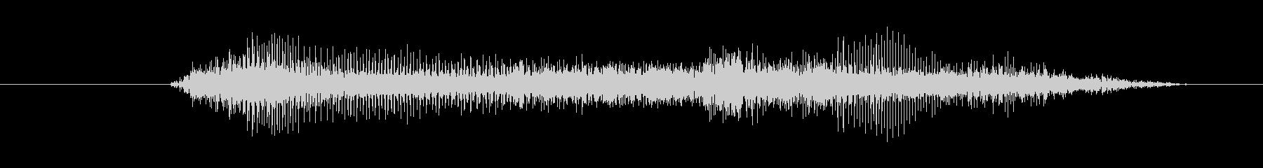 鳴き声 リトルガールスノート02の未再生の波形