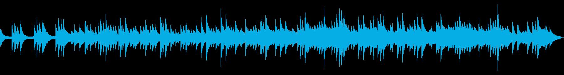穏やかでノスタルジックなピアノソロの再生済みの波形