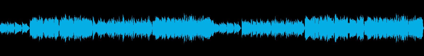 アコギとオーボエの穏やかな日常の曲の再生済みの波形