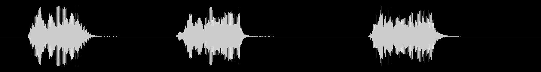 コンピューター、男性の声:レッドア...の未再生の波形
