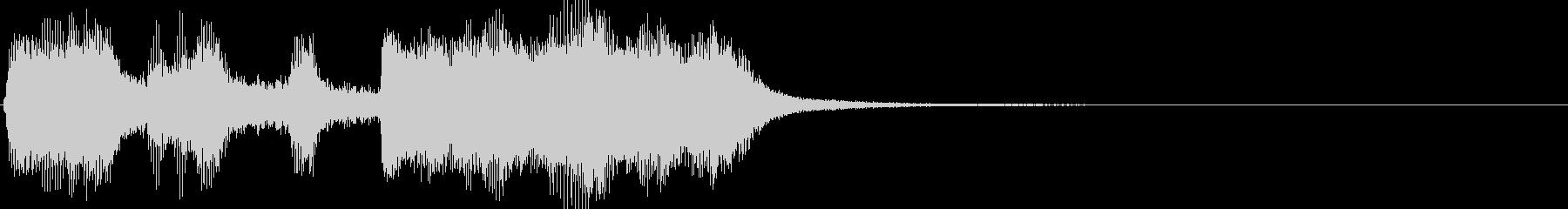 軽い/軽め/小さい ファンファーレ2の未再生の波形