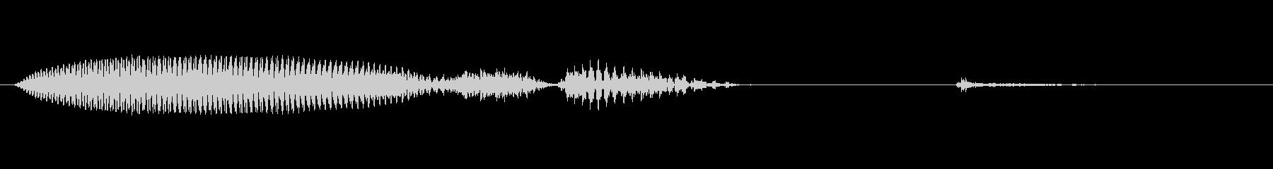 Music:女性・英語の未再生の波形
