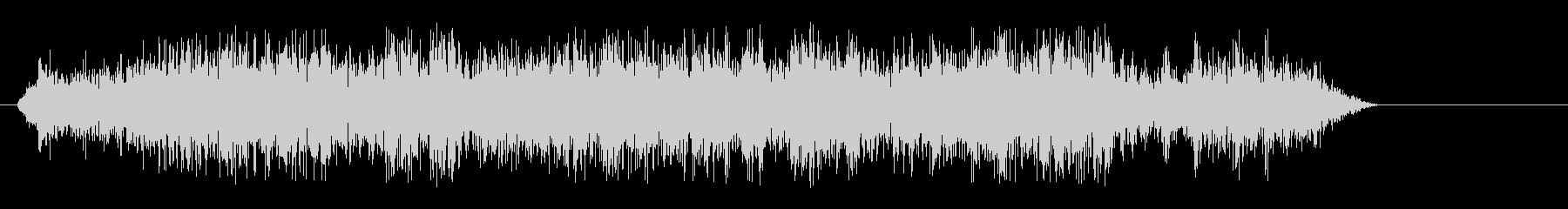 シャーッ(鋭い音色)の未再生の波形