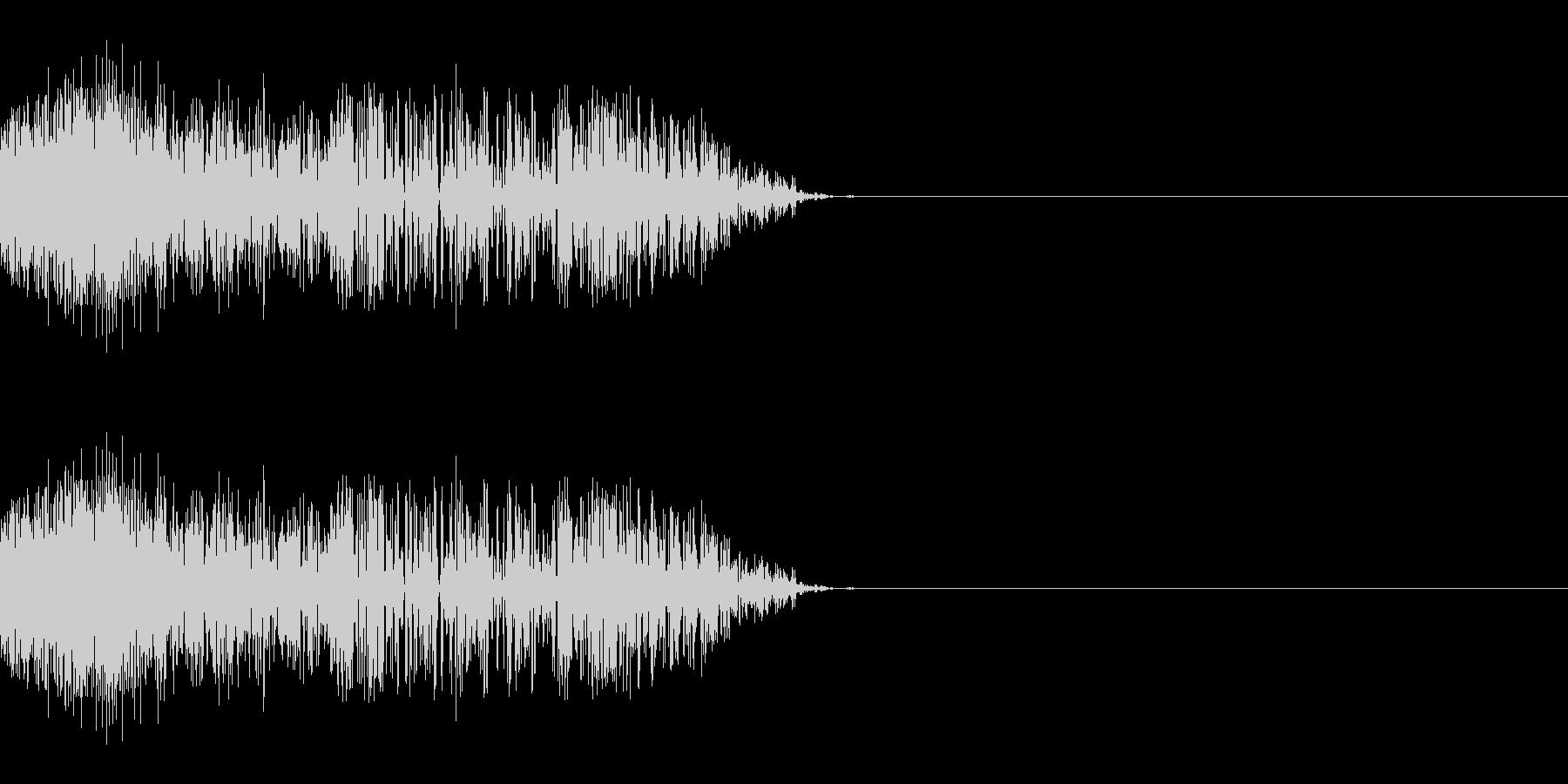 シュッ(スライディング/滑る/ひっかく)の未再生の波形