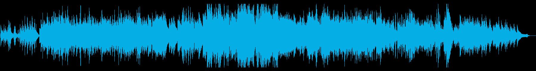 ロマンティックなピアノのバラードの再生済みの波形