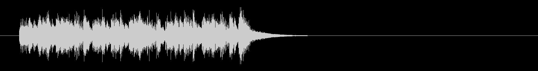 ジングル(レヴュー・ショー風)の未再生の波形