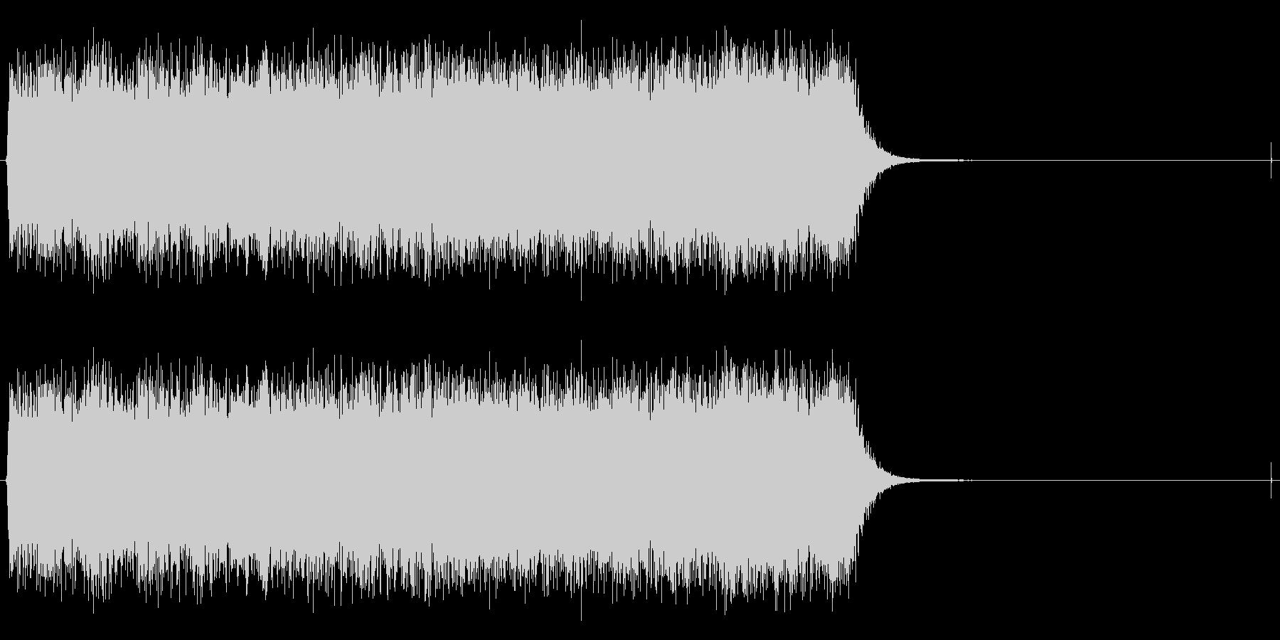 ピロピロピロピロといかにもUFOに吸い…の未再生の波形