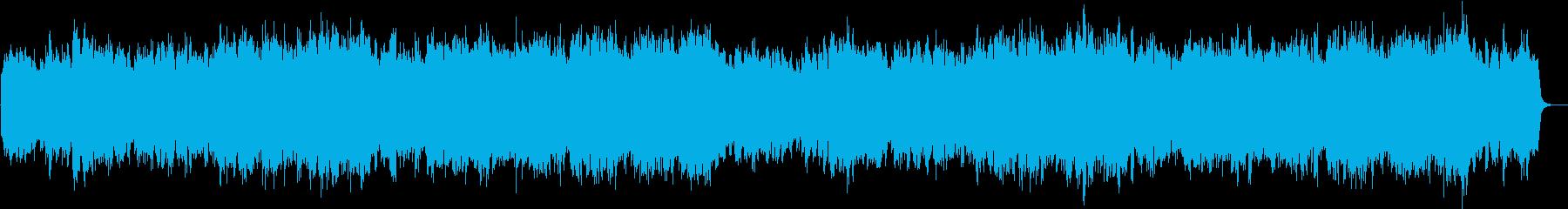 幻想的なスローテンポの音楽の再生済みの波形