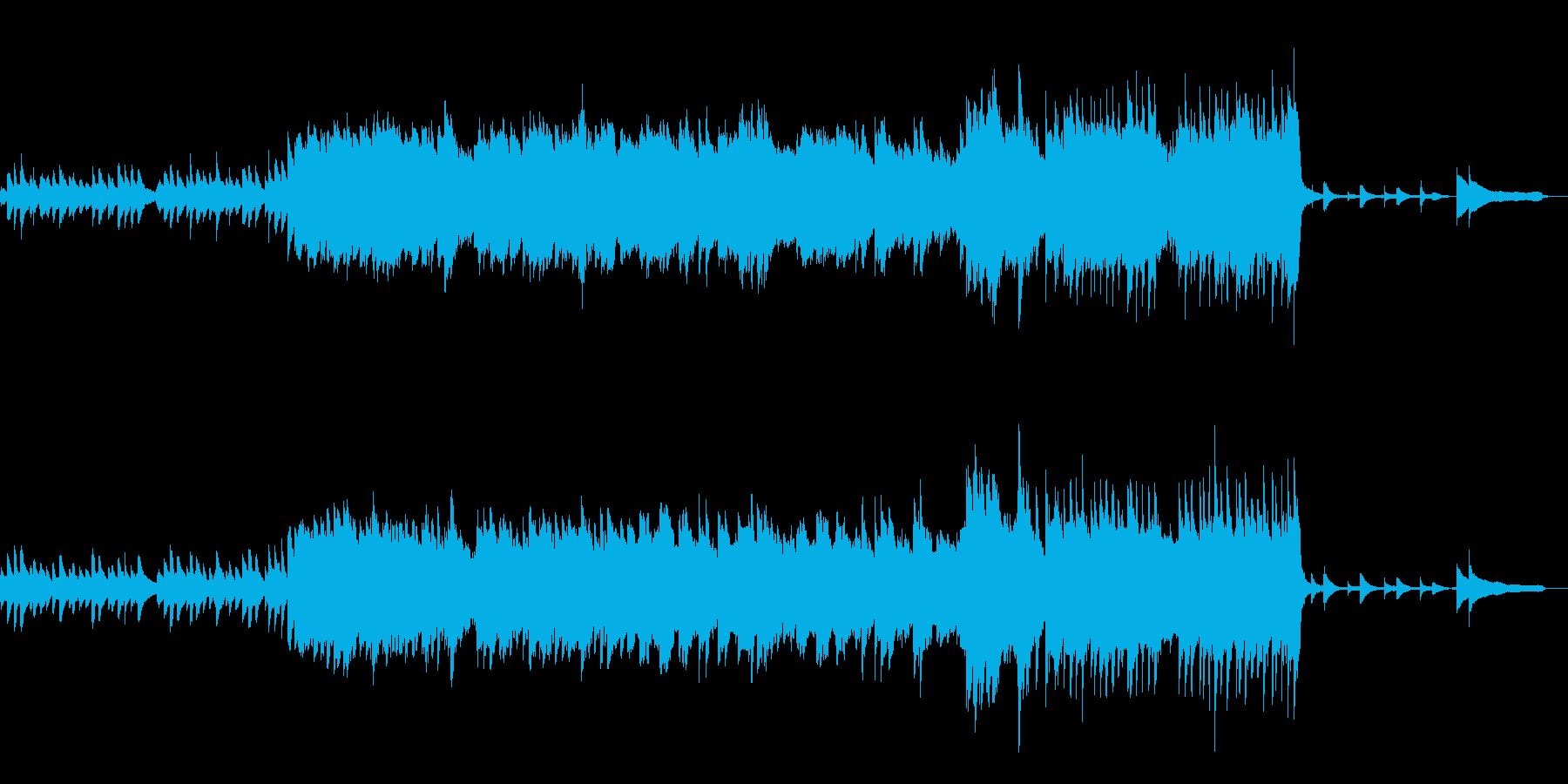 切ない系ピアノソロですの再生済みの波形