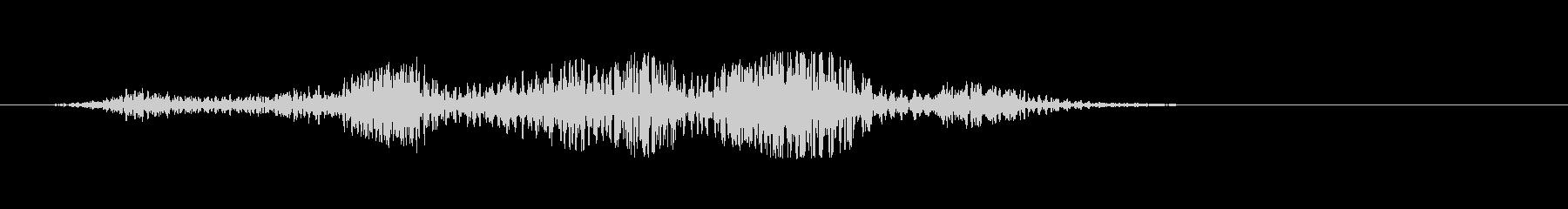 ヒューシュウルトラローランブル、ド...の未再生の波形
