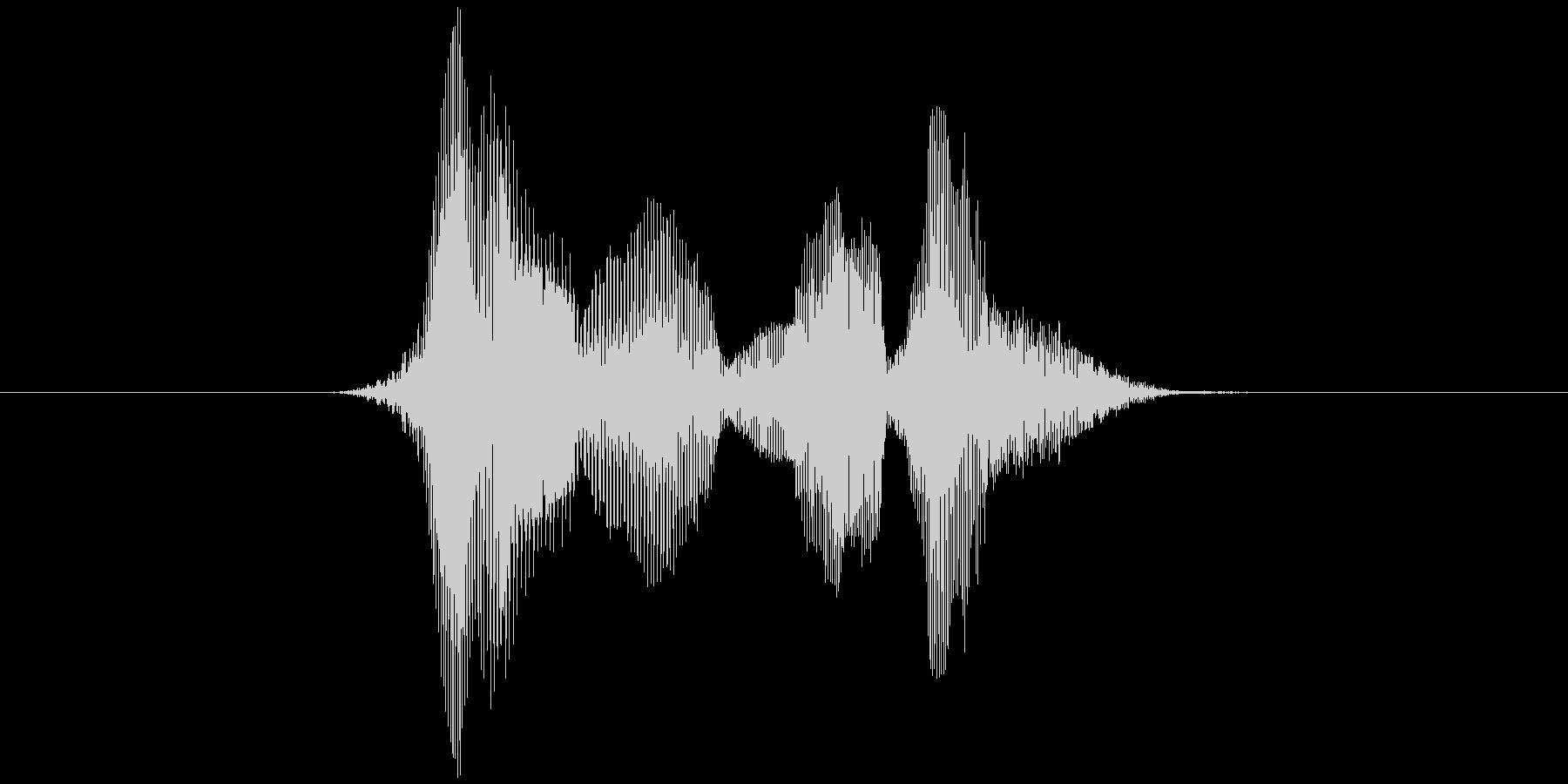 ホームランの未再生の波形