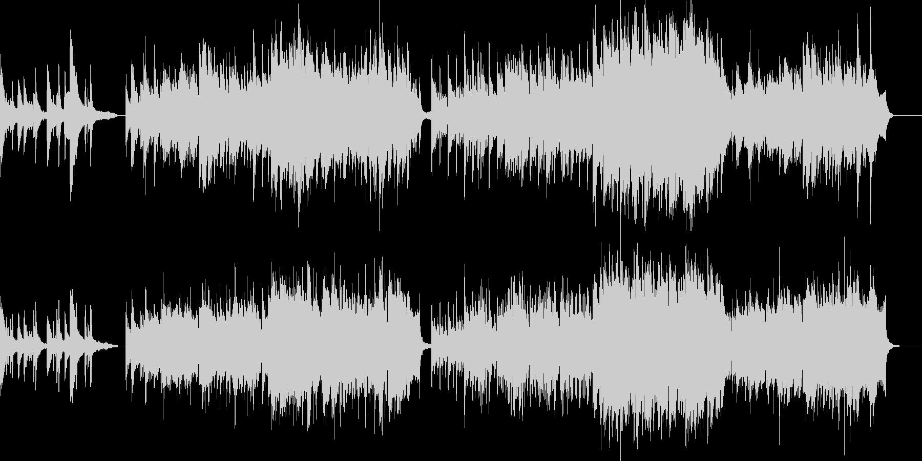 ゆったりとした雰囲気を演出するオーボエ曲の未再生の波形