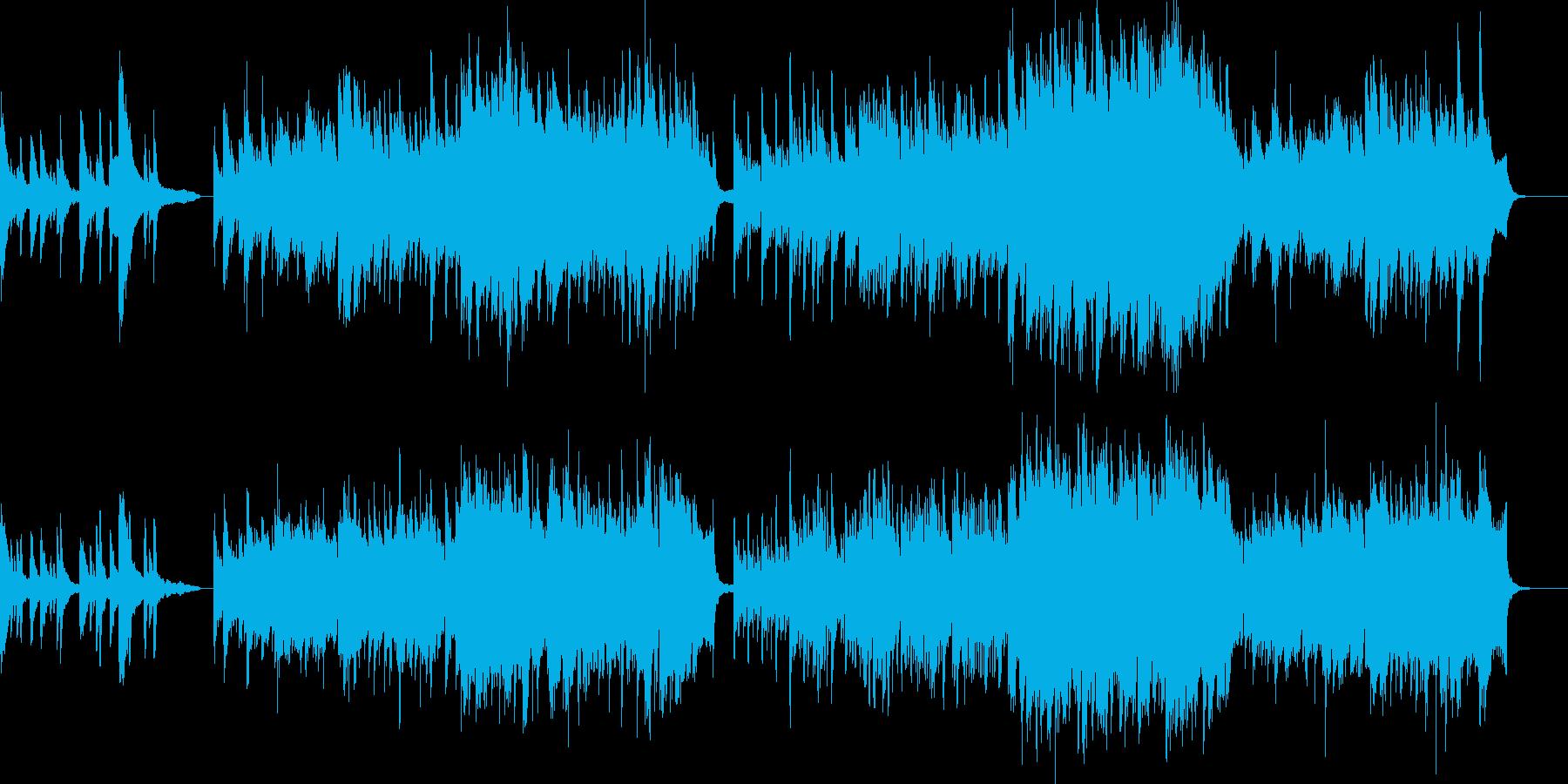 ゆったりとした雰囲気を演出するオーボエ曲の再生済みの波形