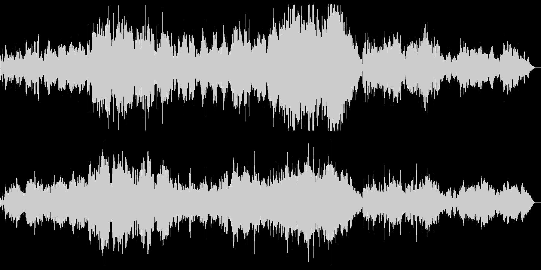 美しい滑らかなピアノの曲の未再生の波形