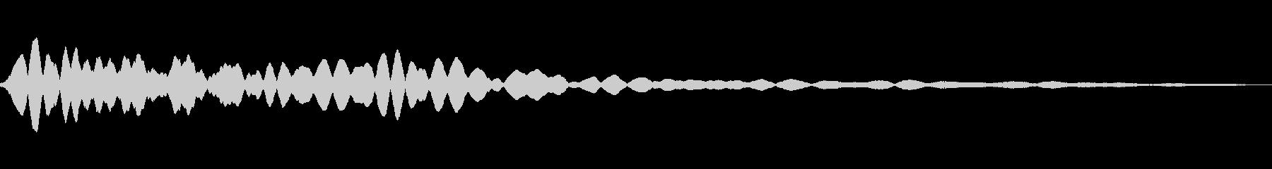 ピュゥゥゥゥ(落ちる・下がる)の未再生の波形