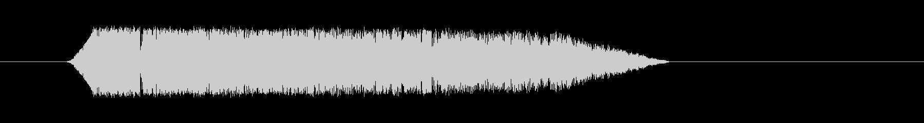 フォーリングボム、ホイッスル-ショ...の未再生の波形