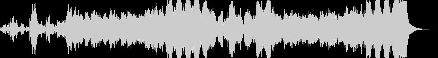 ヒーローの入場に適したオーケストラの未再生の波形