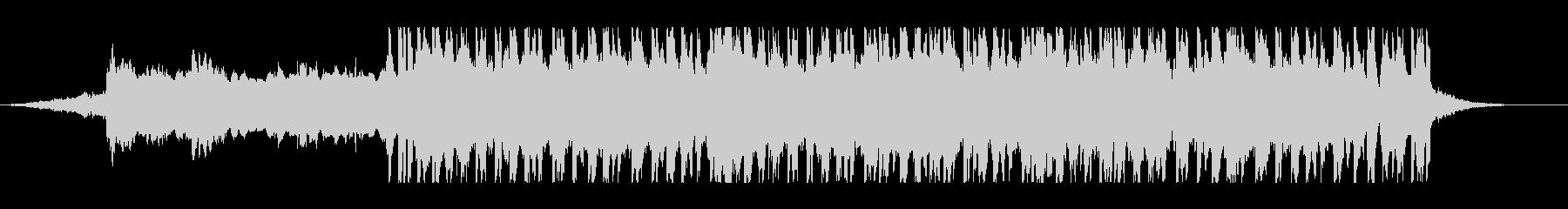 1分CM仕様/機械的/アナーキーなロックの未再生の波形