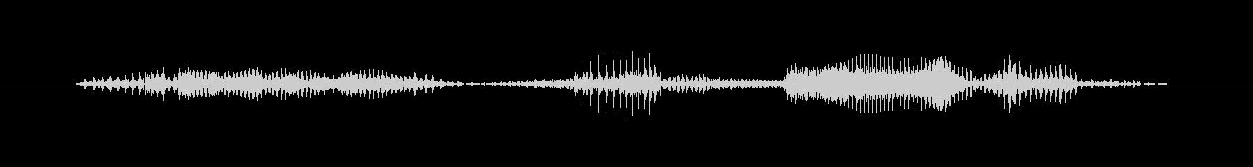 売り上げナンバーワン(明るめ男性)の未再生の波形
