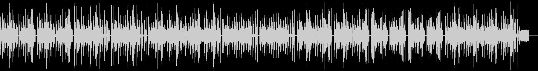 のんびり、のほほん、としたポップな曲の未再生の波形