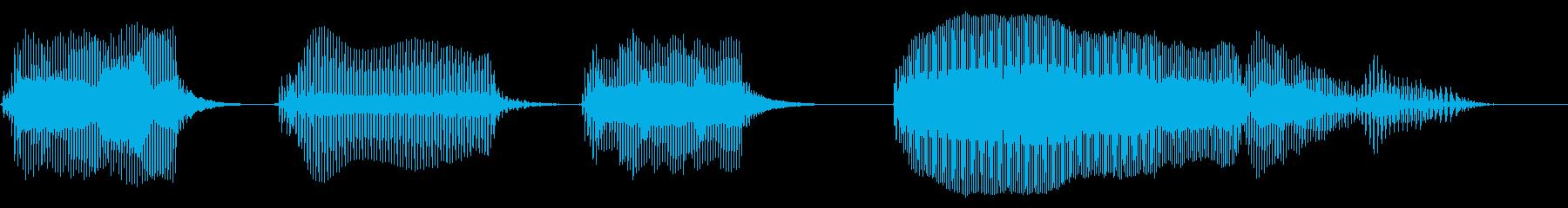 明るくゆるいトランペットフレーズの再生済みの波形