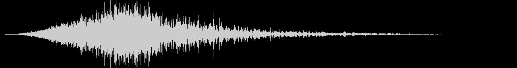 バーン:オープニングロゴなどの締めの音の未再生の波形