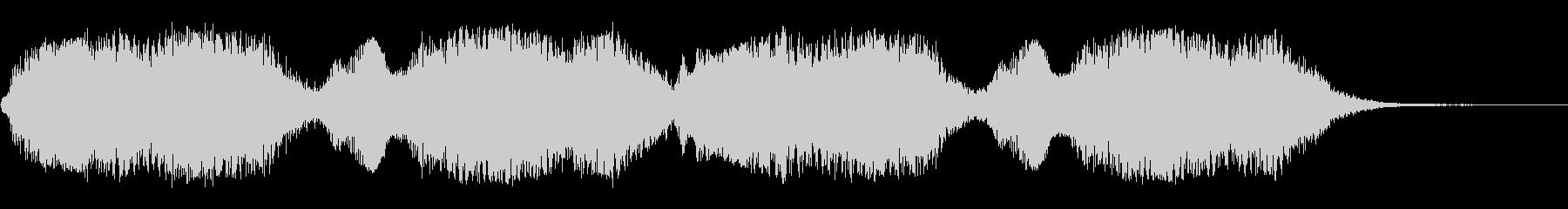 ジュワ〜ン(暗雲、どよめく、異様、魔界)の未再生の波形
