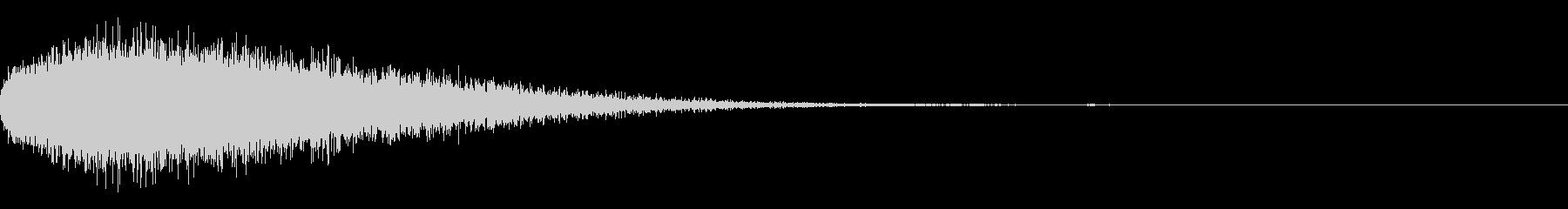 シューン_消滅する音の未再生の波形