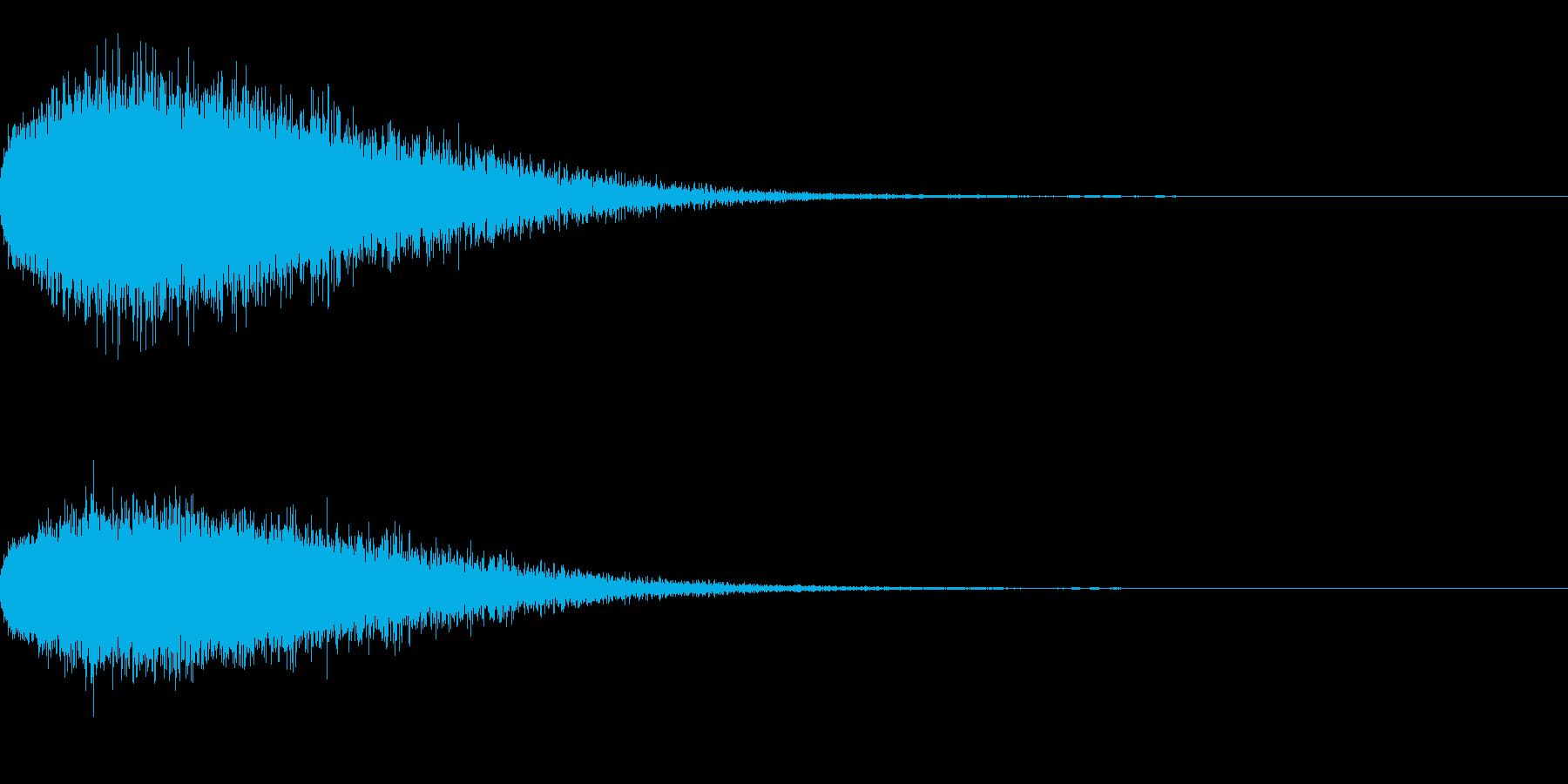 シューン_消滅する音の再生済みの波形