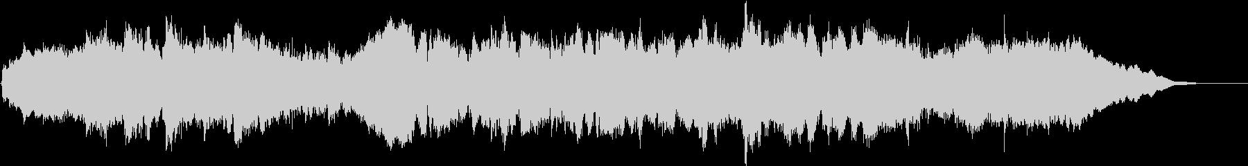 亡き王女のためのパヴァーヌ(冒頭部)の未再生の波形