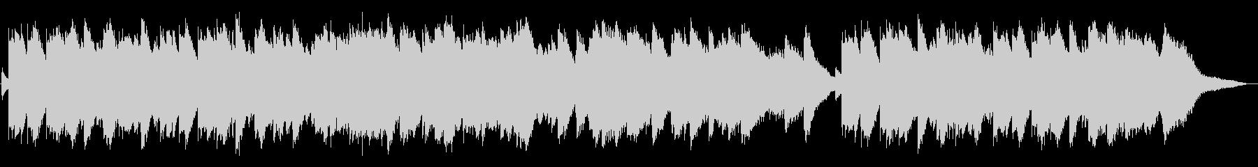 穏やかで切ないメロディー・ハープソロの未再生の波形