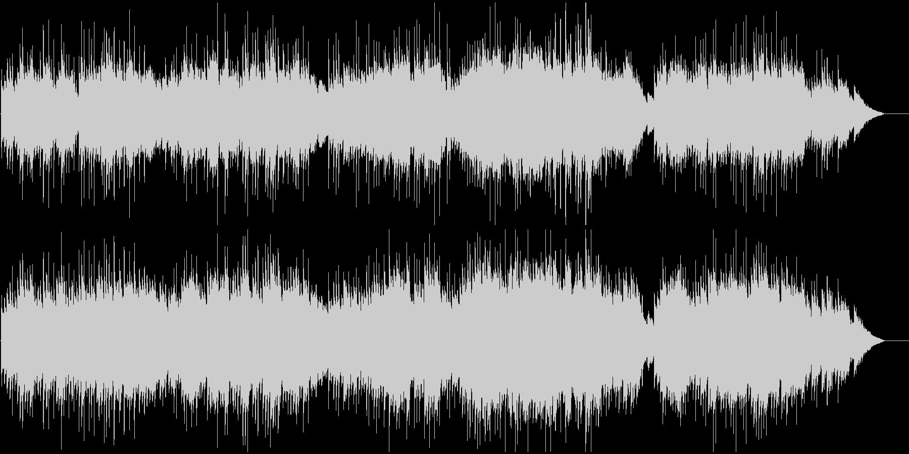 切なくノスタルジックなBGMの未再生の波形
