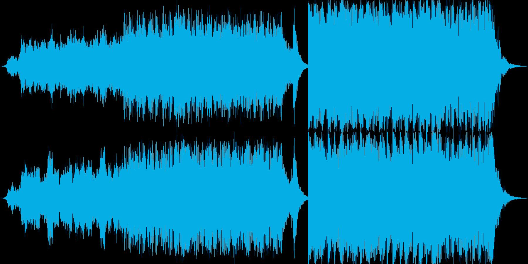 悲壮感あふれるミドルテンポの楽曲の再生済みの波形