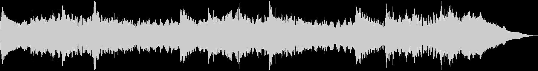 5秒CM用、サウンドロゴverFの未再生の波形