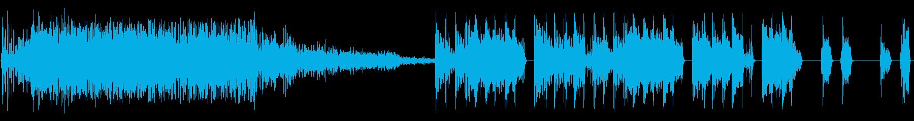 ダークライトSci Fiバンパーの再生済みの波形