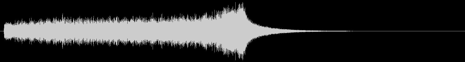 飛んでいく音 魔法の音3の未再生の波形