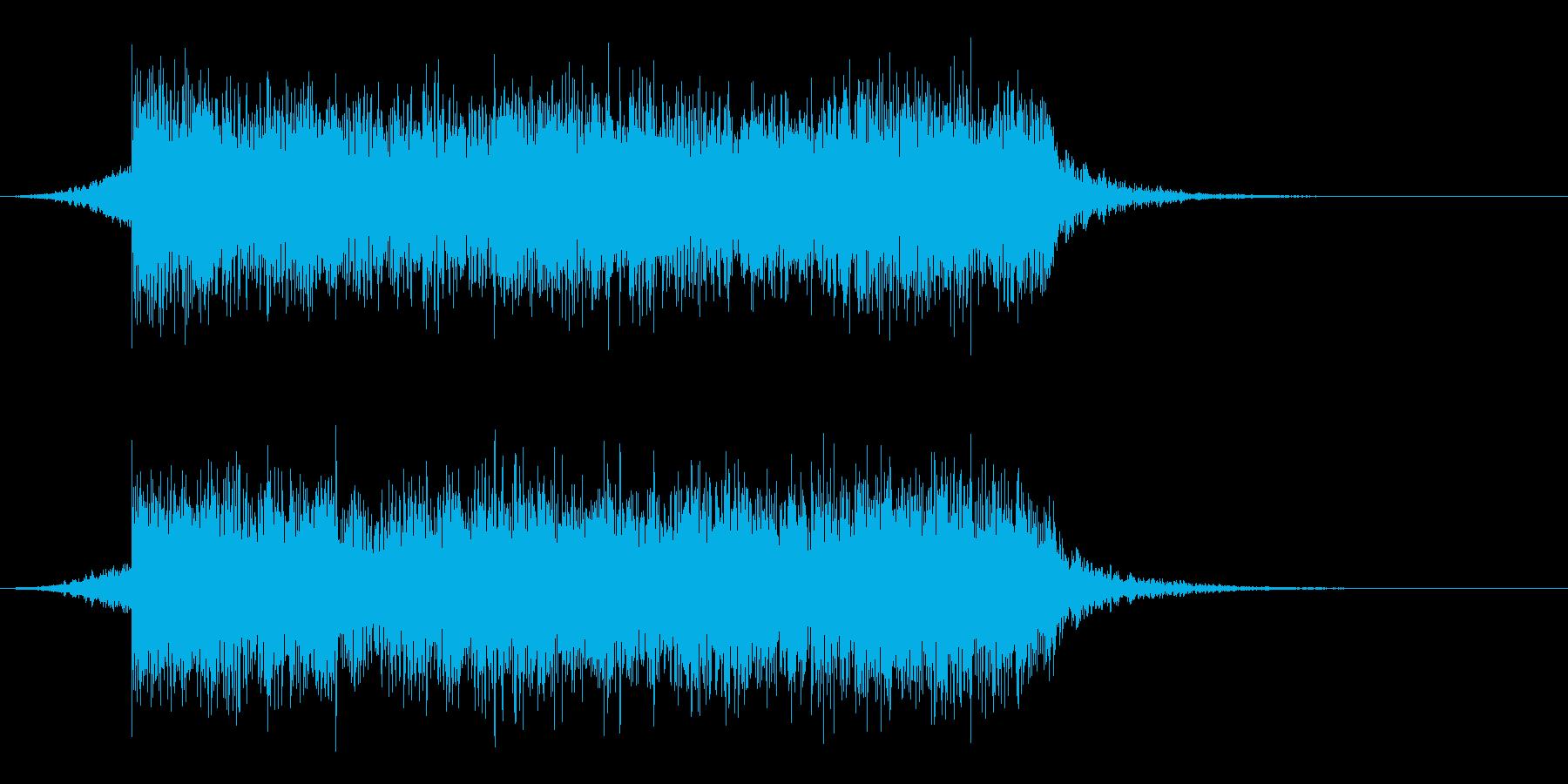 芯までの再生済みの波形