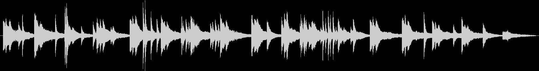 リラックスできるピアノ曲の未再生の波形