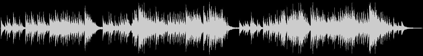 切ないメロディーと華やかなピアノアレンジの未再生の波形