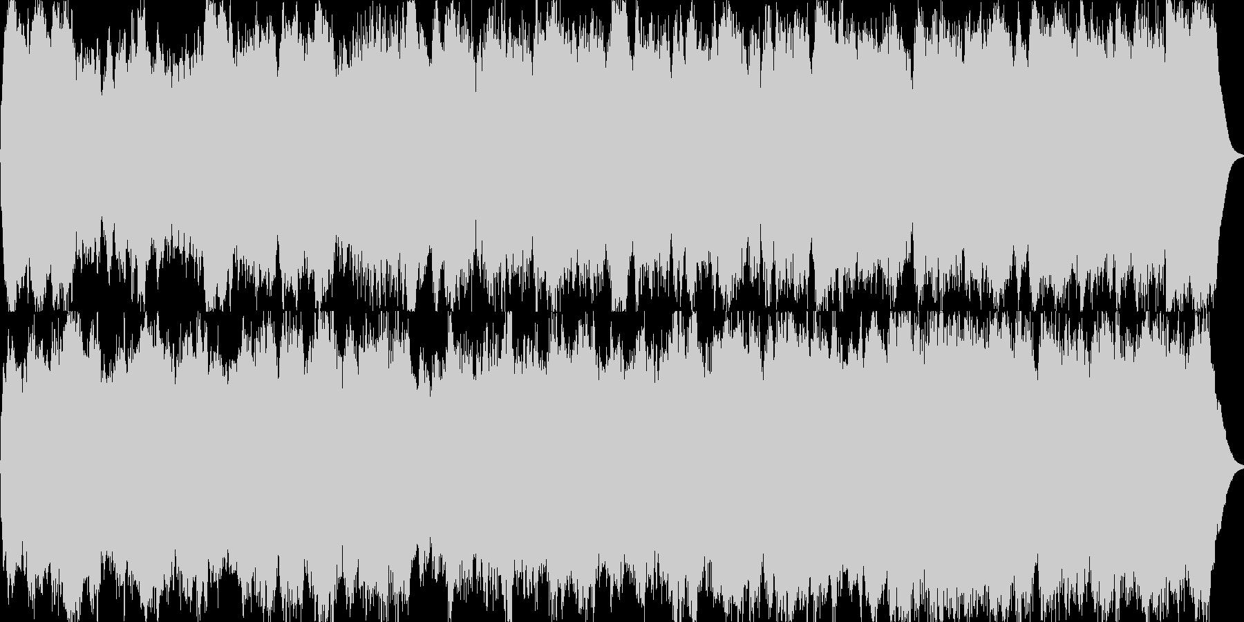 パイプオルガンのオリジナル曲ですの未再生の波形