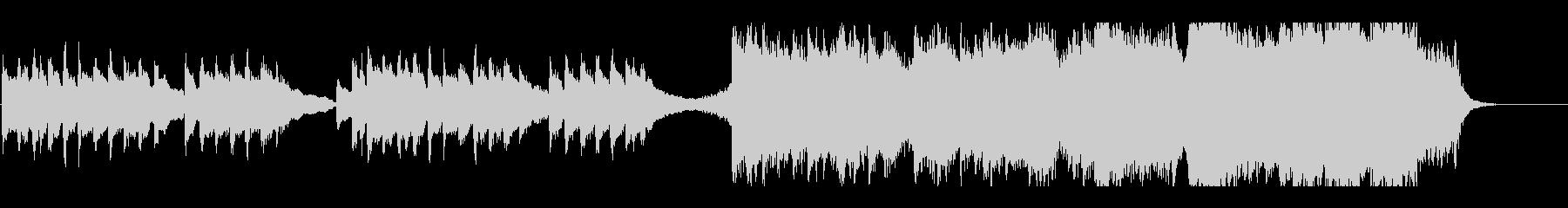 幻想的で壮大な感動フィナーレテーマBGMの未再生の波形