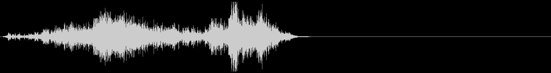 モンスターアクション1の未再生の波形