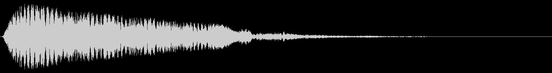プワプワプワ(サイレンのような効果音)の未再生の波形