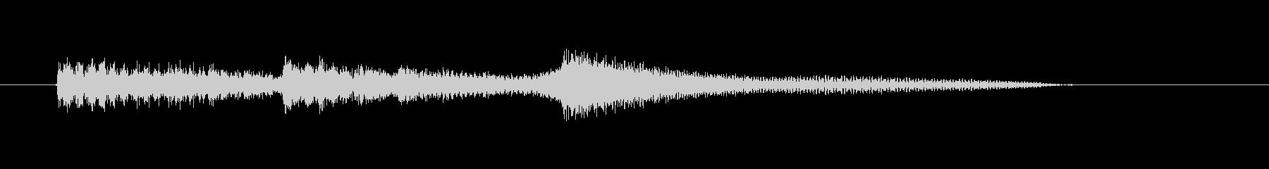 ジャジーなピアノの転換ジングルの未再生の波形
