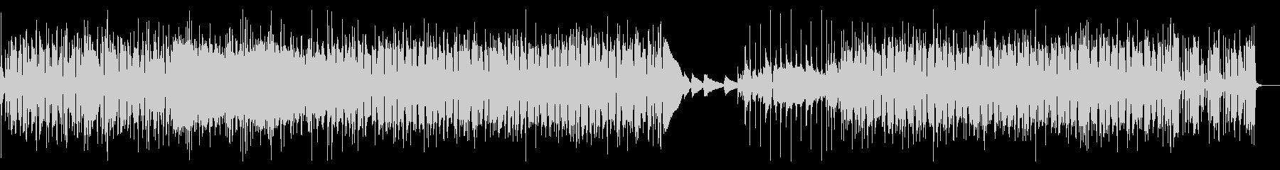 スタイリッシュなポップス(バンド演奏)の未再生の波形