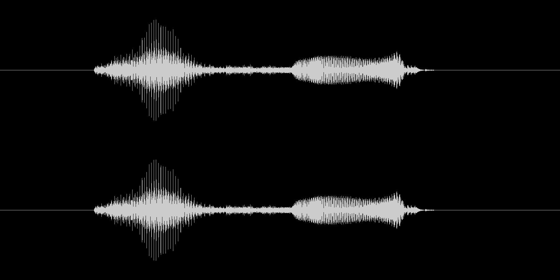 アプリ向け男性ボイス_計算 たす(+)の未再生の波形