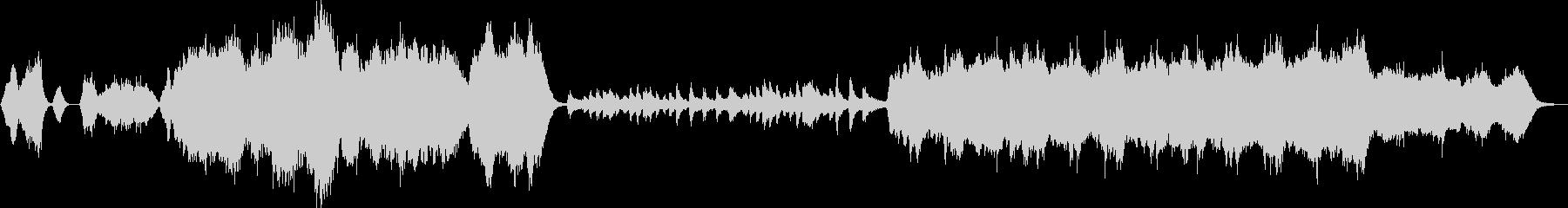 オーケストラ バラード 管 ピアノ 盛大の未再生の波形