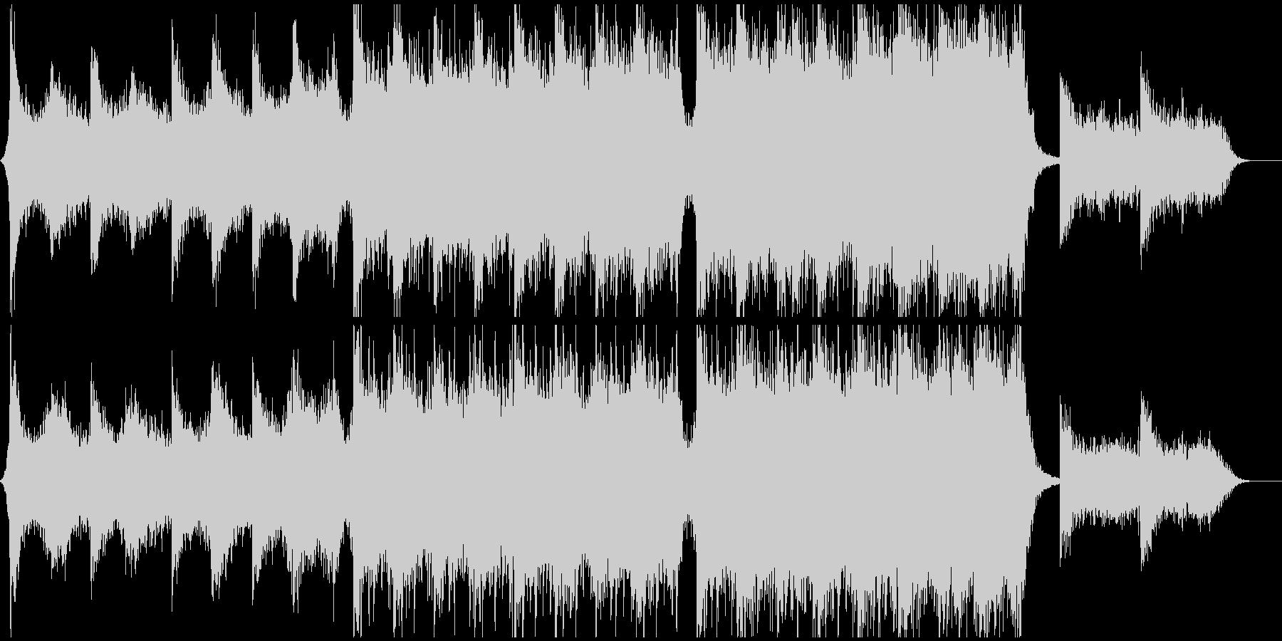 現代的 交響曲 コーポレート 広い...の未再生の波形